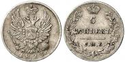 Монета 5 копеек 1811 года, , Серебро