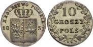Монета 10 грошей 1831 года, Польское восстание. Пробные, Серебро