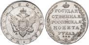Монета 1 рубль 1802 года, , Серебро