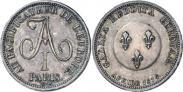 Монета 2 франка 1814 года, В честь Императора Александра I, Золото