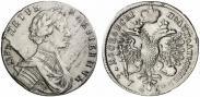 Монета Polupoltinnik 1713 года, Portrait by S. Gouin, Silver