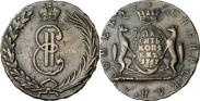 Монета 10 копеек 1774 года, , Медь