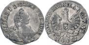 Монета 3 гроша 1760 года, , Серебро