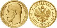 Монета Империал - 10 рублей 1896 года, , Золото