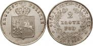 Монета 2 злотых 1831 года, Польское восстание, Серебро