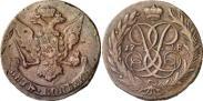 Монета 5 копеек 1757 года, , Медь
