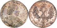 Монета 1 рубль 1707 года, Портрет работы Г. Гаупта, Серебро