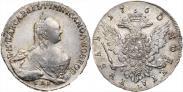 Монета 1 рубль 1757 года, Портрет работы Т. Иванова, Серебро