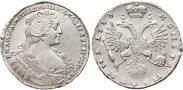 Монета Полтина 1733 года, , Серебро