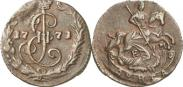 Монета Денга 1787 года, , Медь