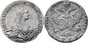 Монета 20 копеек 1767 года, , Серебро