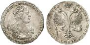 Монета Poltina 1726 года, Moscow type, portrait turned to the right, Silver
