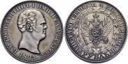 Монета 1 рубль 1825 года, С портретом Константина I. Пробный, Серебро