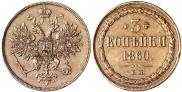 Монета 3 копейки 1867 года, Тип 1860-1866, Медь