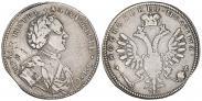Монета Полтина 1710 года, С орденской лентой, Серебро