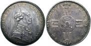 Монета 1 рубль 1796 года, С портретом Павла I. Пробный, Серебро