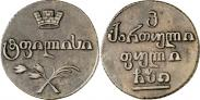 Монета Полуабаз 1810 года, , Серебро
