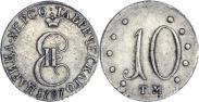 Монета 10 копеек 1787 года, , Серебро