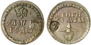 Монета Beard token coin 1699 года, , Copper