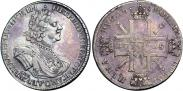 Монета 1 rouble 1724 года, Sun rouble, portrait in armour, Silver