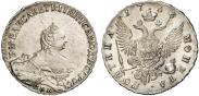 Монета Полтина 1754 года, Портрет работы Бенджамина Скотта, Серебро