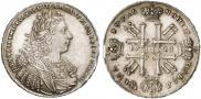 Монета 1 рубль 1729 года, Тип 1728, Серебро