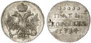 Монета 5 копеек 1714 года, , Серебро