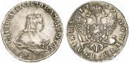 Монета Полтина 1745 года, Погрудный портрет, Серебро