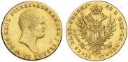 Монета 25 злотых 1823 года, , Золото