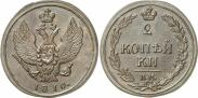 Монета 2 копейки 1810 года, , Медь