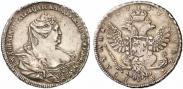 Монета Полтина 1737 года, Московский тип, Серебро