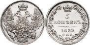Монета 5 копеек 1853 года, , Серебро