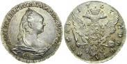 Монета 1 рубль 1757 года, Портрет работы Ж. Дасье, Серебро