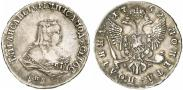 Монета Полтина 1748 года, , Серебро