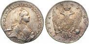 Монета Полтина 1765 года, , Серебро
