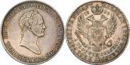 Монета 5 злотых 1833 года, , Серебро