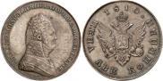 Монета 2 копейки 1810 года, Пробные, Медь