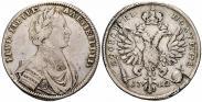 Монета Полтина 1712 года, Портрет работы С. Гуэна, Серебро
