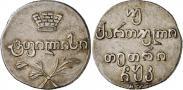 Монета Двойной абаз 1824 года, , Серебро