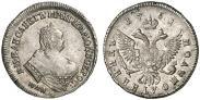 Монета Полуполтинник 1743 года, , Серебро