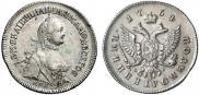 Монета Polupoltinnik 1766 года, , Silver