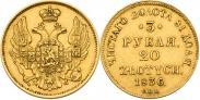 Монета 3 рубля - 20 злотых 1834 года, , Золото