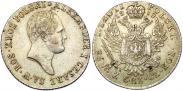 Монета 1 злотый 1825 года, , Серебро