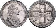 Монета 1 rouble 1723 года, Portrait in ancient armour, Silver
