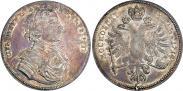 Монета 1 рубль 1714 года, , Серебро