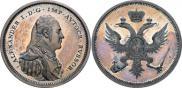Монета Модуль полтины 1804 года, Метью Боултона, Золото