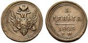 Монета Деньга 1805 года, , Медь