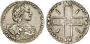 Монета 1 rouble 1723 года, Portrait with ermine mantle, Silver