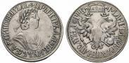 Монета Полтина 1702 года, С лентой у венка, Серебро