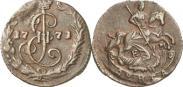 Монета Денга 1786 года, , Медь